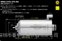 进口中西NSK自动换刀主轴NR50-5100ATC-RS切割钻孔铣削专用主轴 NR50-5100ATC-RS