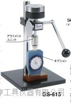特价供应日本得乐TECLOCK橡胶硬度计测试台GS-615邵氏橡胶硬度 GS-615