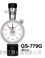 优势供应日本得乐TECLOCK较薄橡胶硬度计测量GS-779G江苏特价 GS-779G