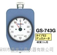 优势供应日本得乐TECLOCK硬度计GS-743G邵氏橡胶硬度计测量 GS-743G