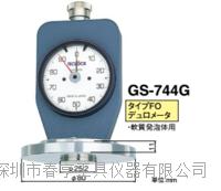 优势供应日本得乐TECLOCK硬度计GS-744G邵氏橡胶硬度计 GS-744G