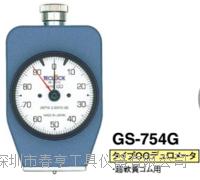 优势供应日本得乐TECLOCK硬度计GS-754G邵氏橡胶硬度计 GS-754G