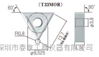日本富士元FUJIGEN倒角刀刀片T33MOR NK6060进口倒角工具 T33MOR NK6060