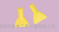 英国微科达MICROSET复制胶膜扁平注塑口SP10上海特价 扁平注塑口