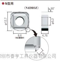 日本富士元FUJIGEN倒角刀刀片N43MOZ NK6060进口倒角工具 N43MOZ NK6060
