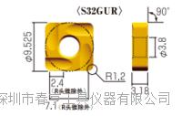 日本富士元FUJIGEN倒角刀刀片S32GUR NK8080进口倒角工具 S32GUR NK8080