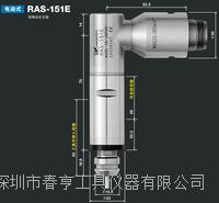 供应日本进口的中西NSK高速主轴RAS-151E直角90°直径30转速7200转 高速电动主轴