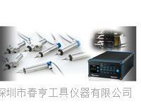 大量供应日本原装进口的小体积、高转速、高精度津上走芯机加装高频铣