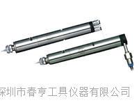 直线型和直角型NAKANISHI气动主轴MSS-19日本原装正品高速主轴 NAKANISHI气动主轴MSS-19