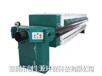 1000型自动液压压滤机
