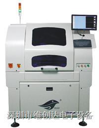 高精度全自动视觉印刷机DSP-1008