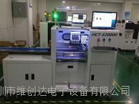 国产LED贴片机,铜线灯串贴片机,圣诞铜丝灯串贴片机 HCT-EF30000