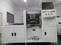 高速度高精度LED贴片机HCT-520 HCT-E20000