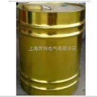 9250H级聚酯环氧丝包线漆 9250