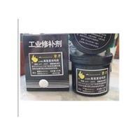 犟力工業修補劑JL4200 高強度結構膠 金屬粘結膠水 JL4200