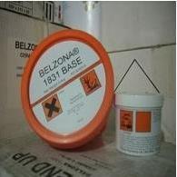 Belzona1831(水下超级金属)修补剂 Belzona1831