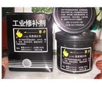 犟力金属修补剂 JL1202铁质修补剂 工业修补 铸铁修补胶水 JL1202