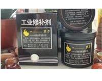 犟力JL2216陶瓷耐腐蚀修补剂 工业修补剂 陶瓷修补胶水 JL2216