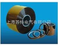 6050-J聚酰亚胺薄膜胶带 6050-J