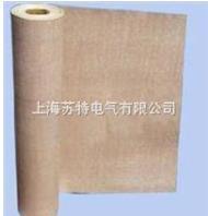 6650NHN聚酰亚胺薄膜聚芳纤维纸柔软绝缘复合材料 6650NHN