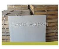 SUTE石棉保温板 SUTE
