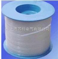 SUTE彩色透明耐高温铁氟龙套管 SUTE