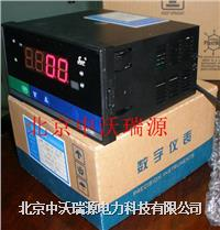 SWP-T803