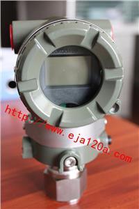 EJA530A-EAS4N-02DE