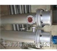 SRY6-6型护套式加热器  SRY6-6型