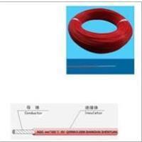AGG-AC 硅橡胶交流高压线 AGG-AC