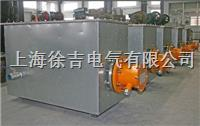 400KW蒸汽电加热器 400KW