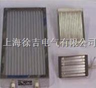 SUTE1234远红外石英管加热板 SUTE1234