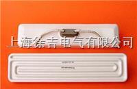 SUTE5665陶瓷加热板 SUTE5665