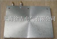 SUTE7469铸铝加热板 SUTE7469