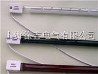 SUTE099红外线石英发热管 SUTE099