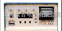 ZWK-I-480KW热处理智能温控仪 ZWK-I-480KW