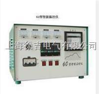 WCK-30-0101热处理智能温控仪