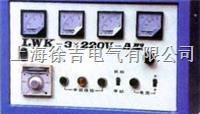 LWK-3-220-A型便携式温控电源箱 LWK-3-220-A型