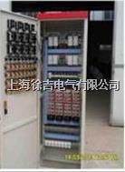 SUTE温控柜(接触器控温式)
