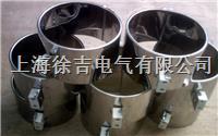 SUTE0474不锈钢加热圈 SUTE0474
