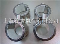 SUTE0019陶瓷电热圈  SUTE0019