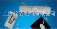 SUTE远红外陶瓷电加热器 红外电热板 远红外加热器  SUTE