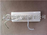 SUTE0178远红外陶瓷加热板 陶瓷电加热器 高温陶瓷加热板  SUTE0178