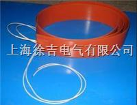 SUTE007硅胶加热器  SUTE007