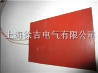 SUTE0746橡胶加热板  SUTE0746