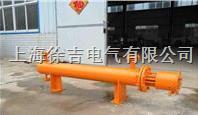 SUTE燃料油( 柴油)类电加热器  SUTE
