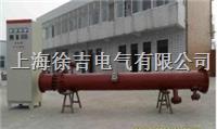 SUTE2蒸汽电加热器  SUTE2