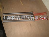 SLL1-4螺纹安装单头电热管  SLL1-4