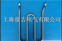 SUTE0113干烧电热管  SUTE0113