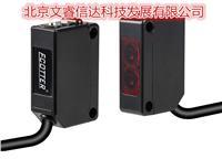方型光电传感器GN-10